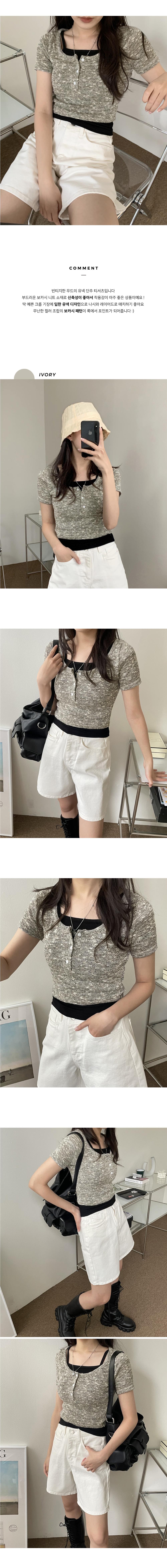 Kuti Bokashi U Neck Button Crop Short Sleeve T-shirt