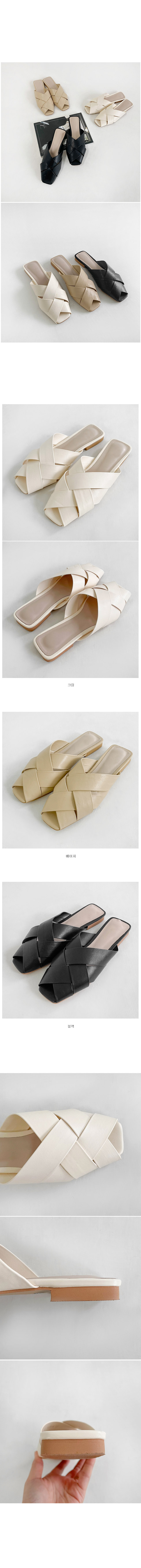grid mules slippers