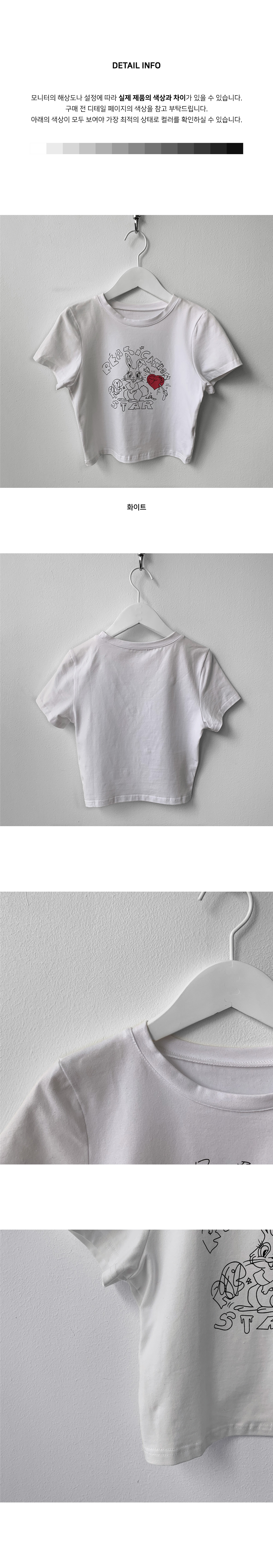 Pompom Kitsch Bunny Crop Short Sleeve T-shirt