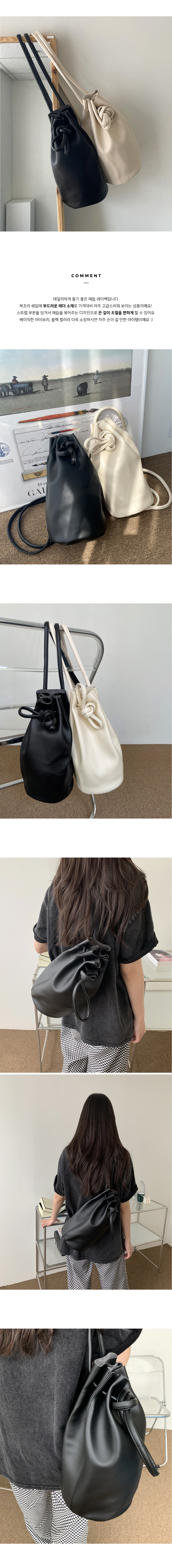 Lespon bottle knotted leather cross-body bag