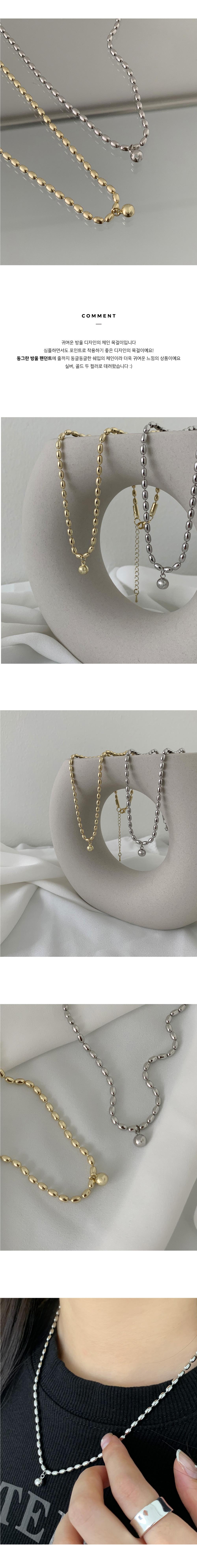hersie drop chain necklace