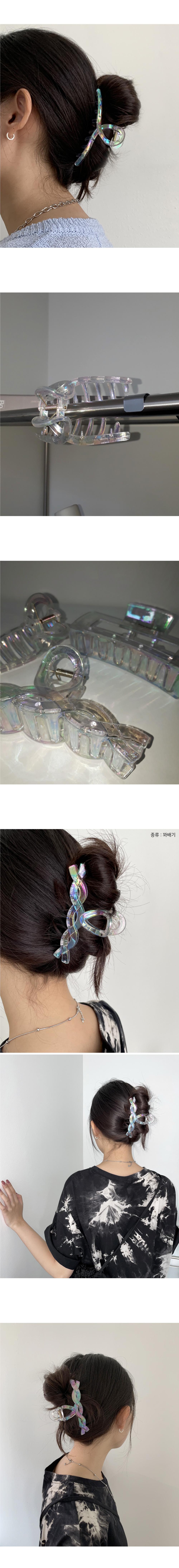 3種閃透壓克力髮夾