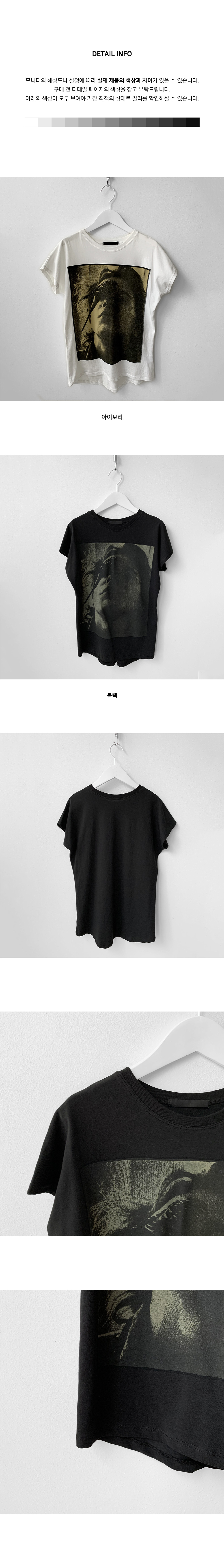 Hey Vintage Print Short Sleeve T-shirt