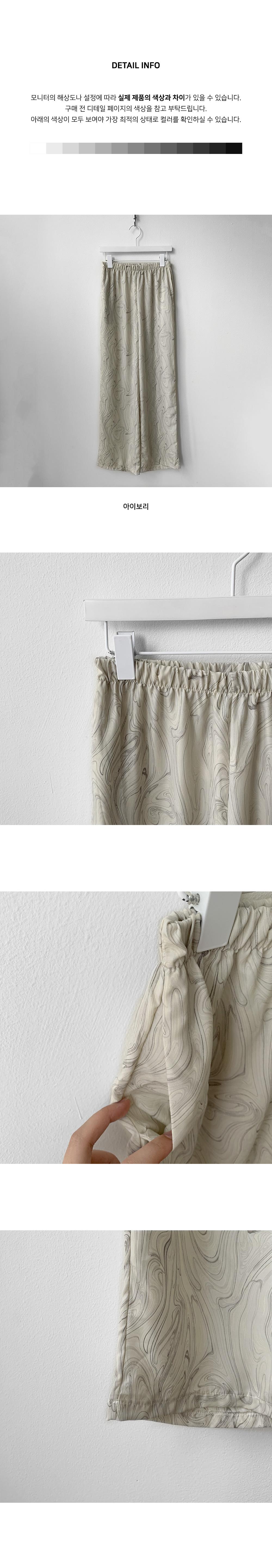 Loro Marble Long Banding Wide Pants