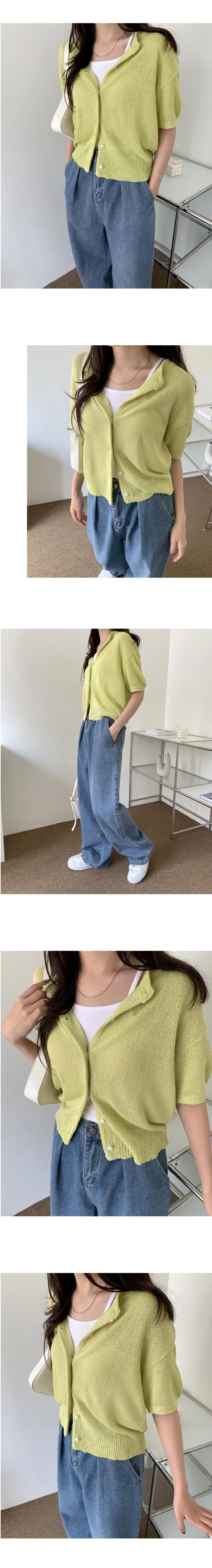 Randy Bookle Round Short Sleeve Knitwear Cardigan