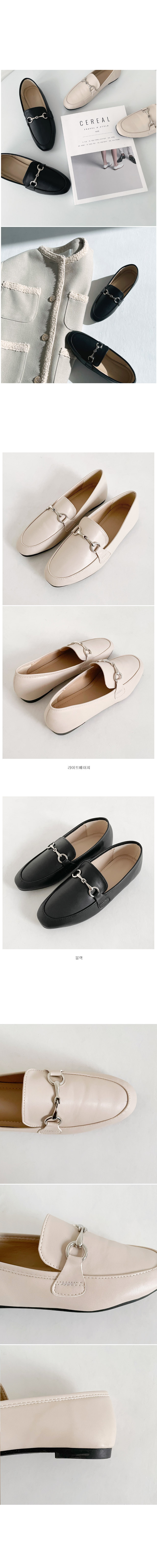 Ford Classic chain loafers