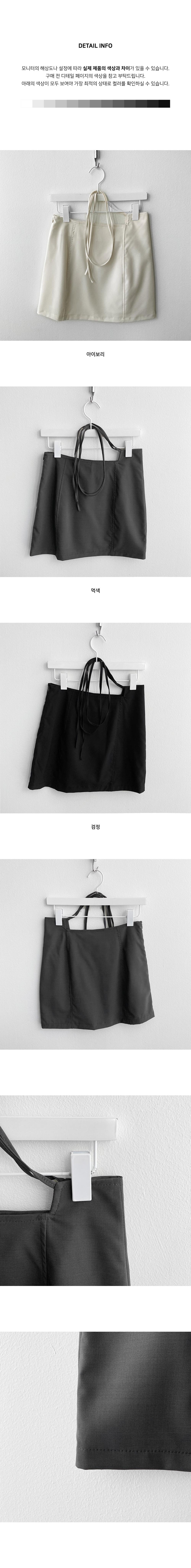 mousse strap thong mini skirt