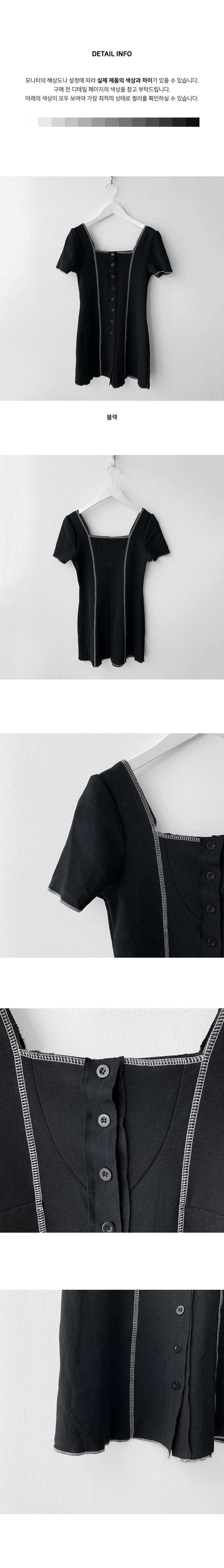 loa stitch square neck short sleeve Dress