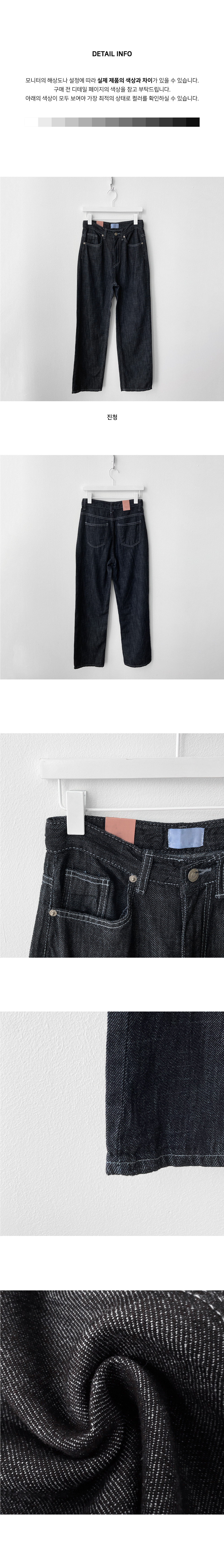 Ricoh Raw wide denim trousers