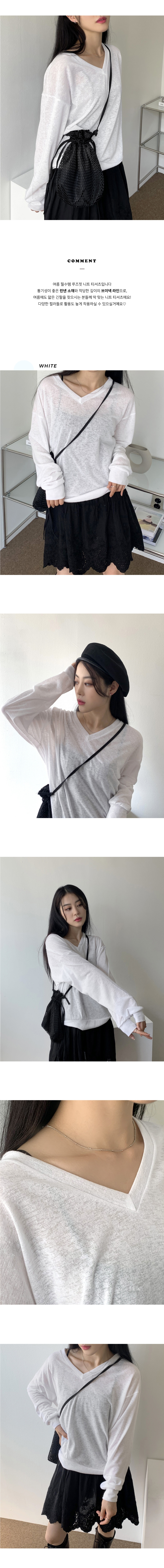 Cony V-Neck Loose-fit Summer Knitwear T-Shirt