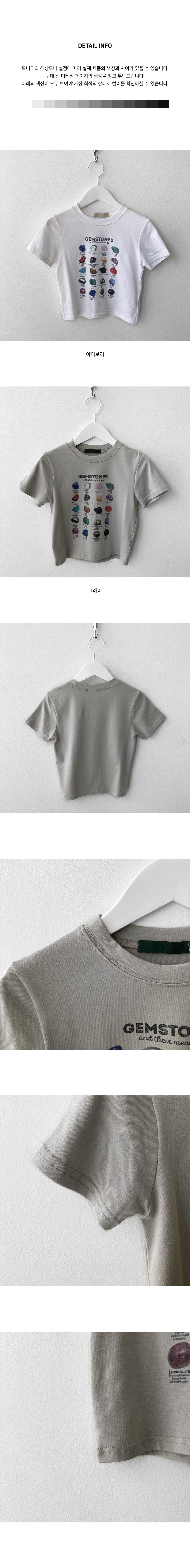 Jude Stone Print Slim Short Sleeve T-shirt