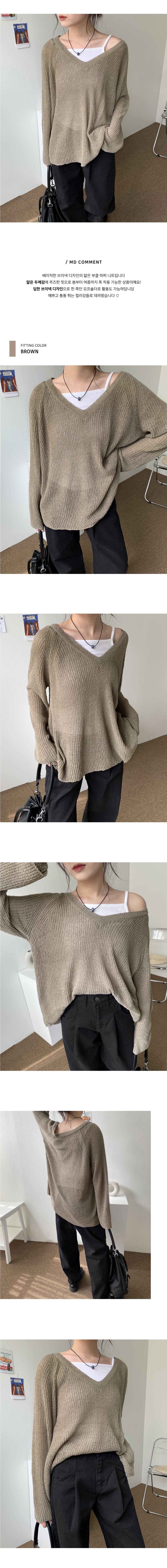 Rosy Deep V-Neck Hatchi Knitwear