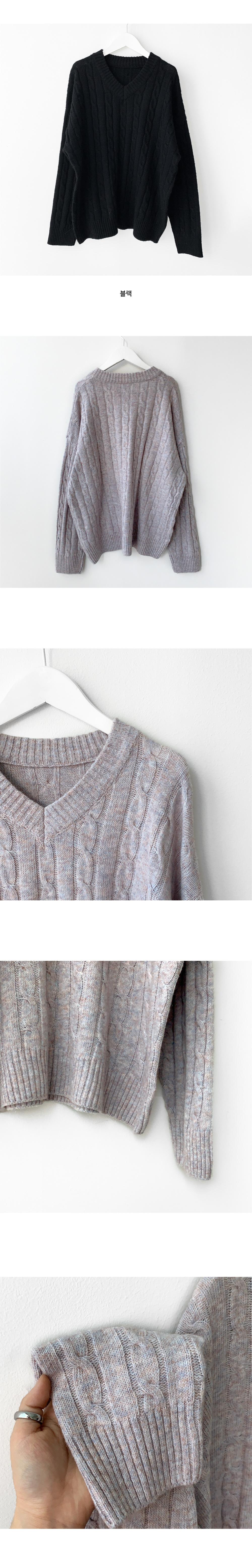 Milky Loose-fit V-Neck Twisted Knitwear