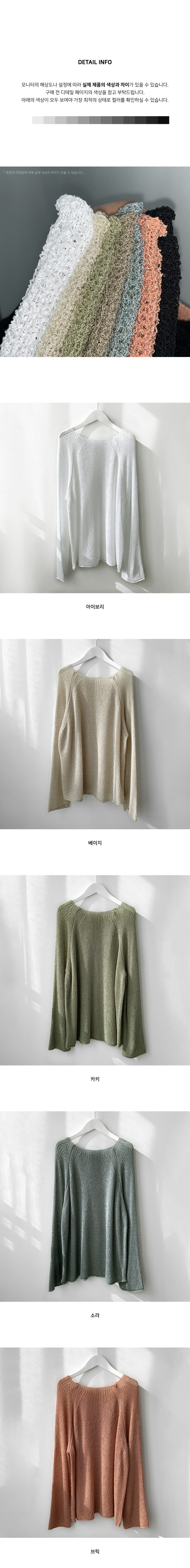 Roaming Boat Neck Book Loose-fit Fit Knitwear