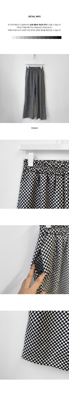 Hunter Checkerboard Banding Wide Pants