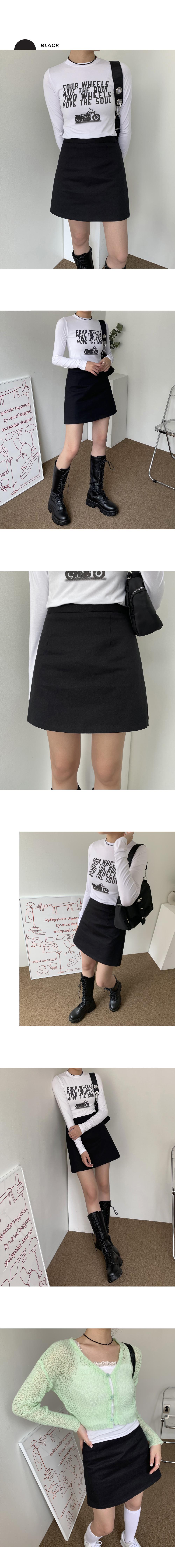 Kiko basic color mini skirt
