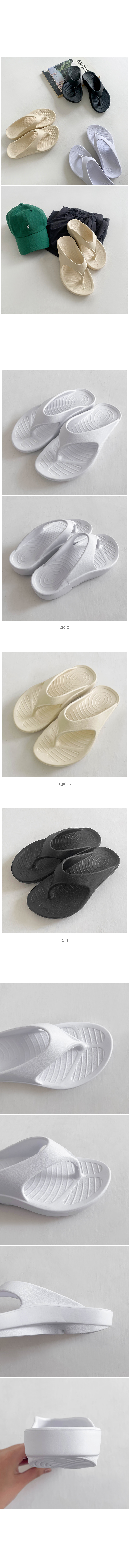 Rest Cushion Flip Flops