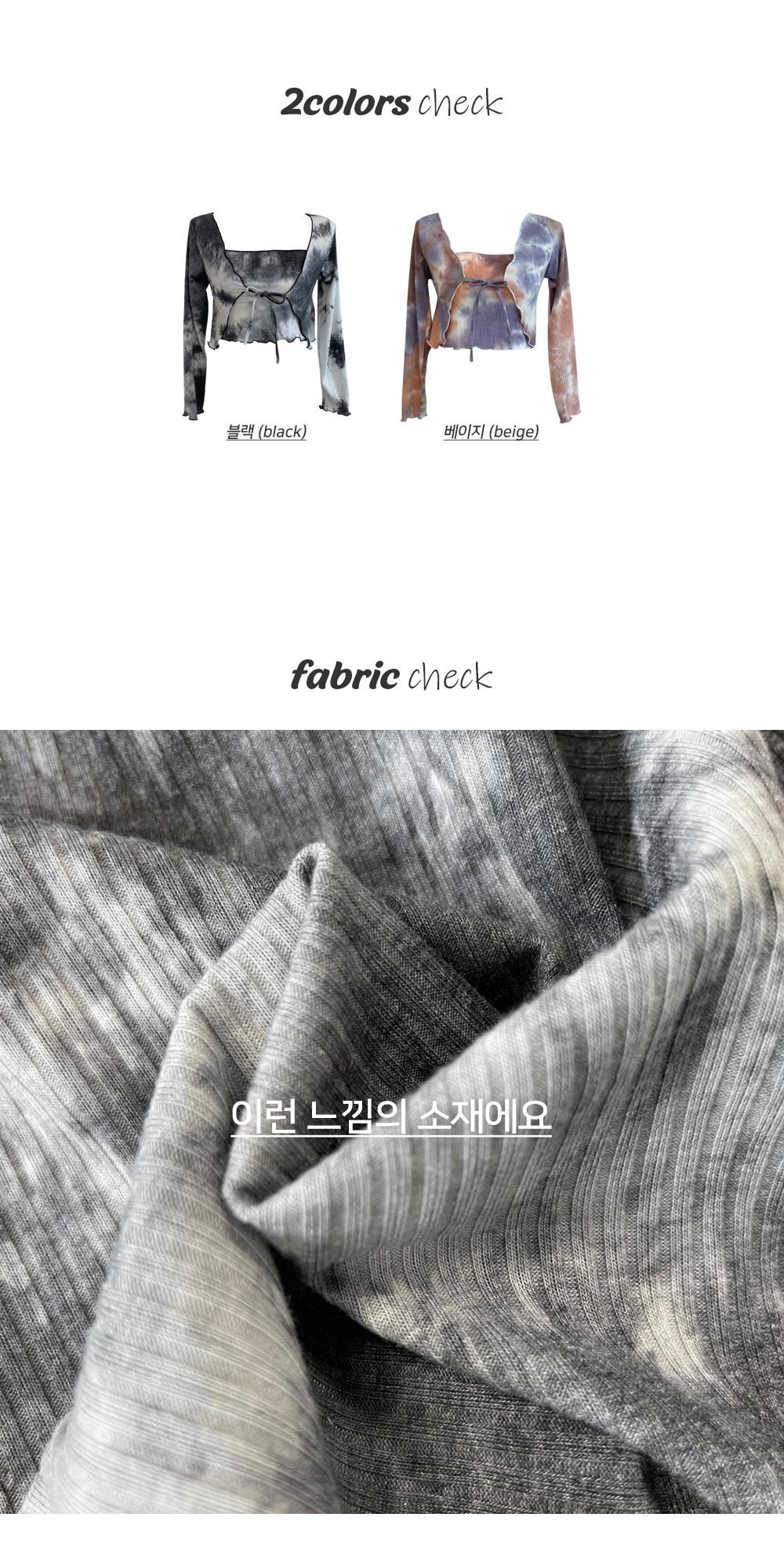 Uni, tie-dye printing cardigan set