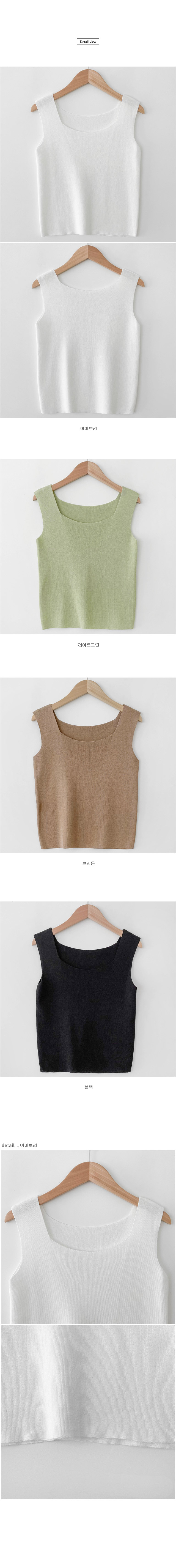 Salty Simple Square Knitwear Sleeveless - Black Same Day Shipping