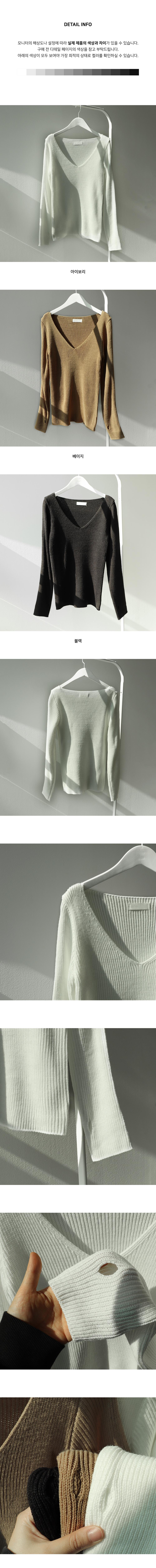 Cramble V-neck warmer knit