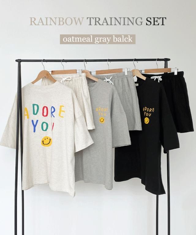 Big Size 55-99 Rainbow Training Set
