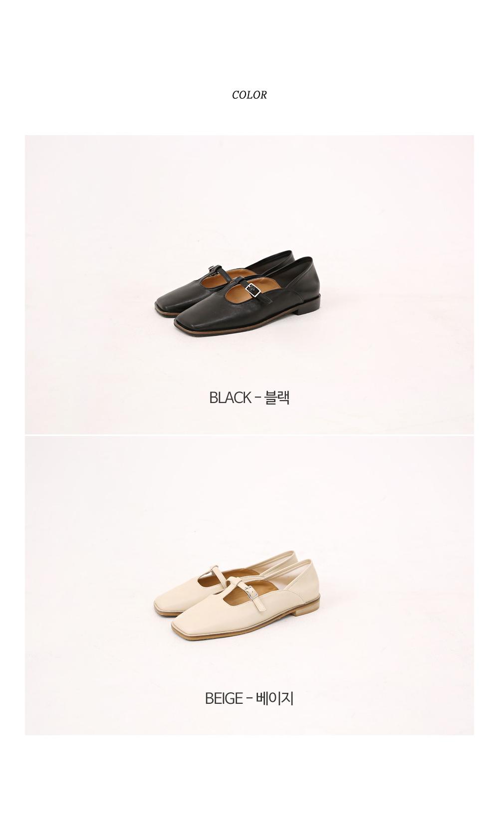신발 화이트 색상 이미지-S1L15