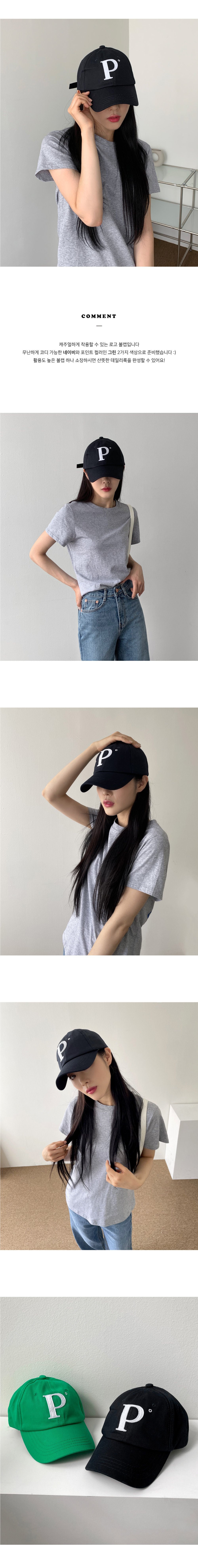 Fave P Logo Daily Ball Cap