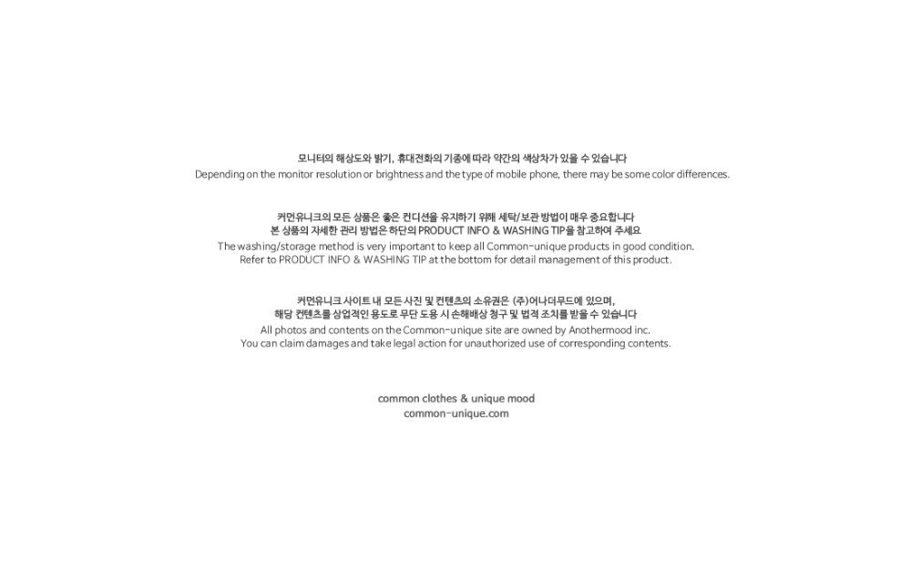 멜빵 스커트/바지 상품 이미지-S1L2