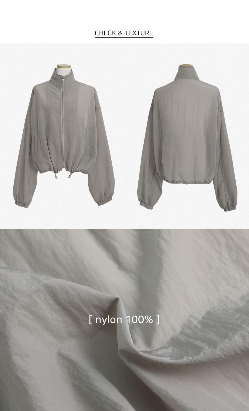 Meryl windbreaker Jacket