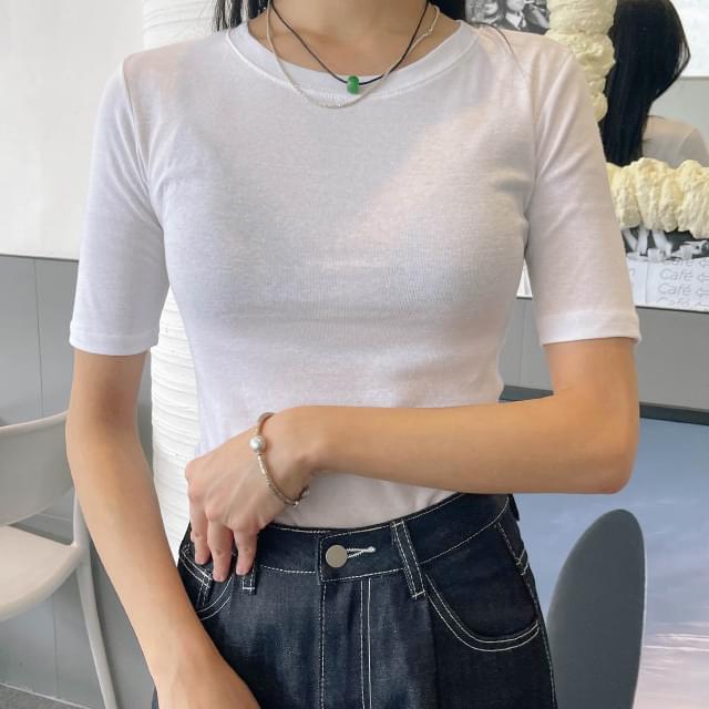 jay slim fit cotton T-shirt