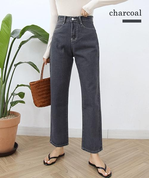 Control Spandex Spacious Fit Straight Jeans