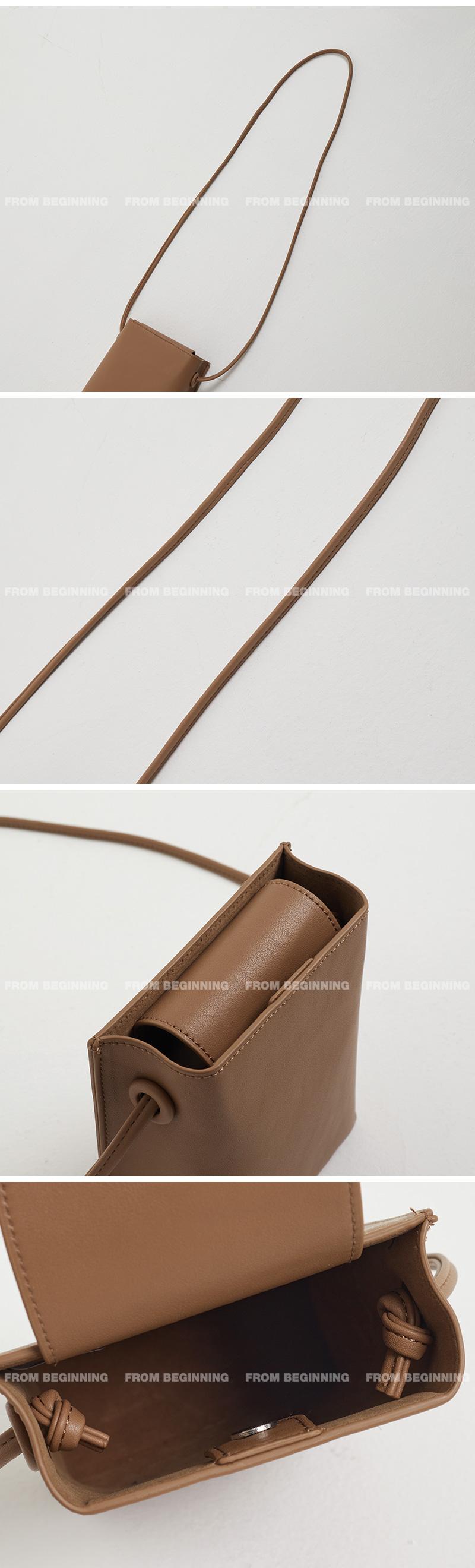 Square Box Leather Mini Shoulder Bag