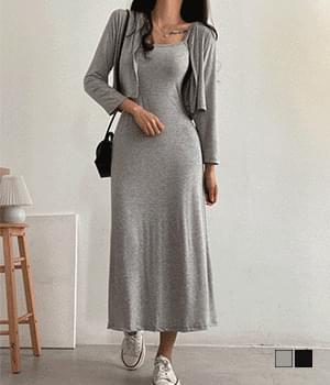 Yeori Cardigan Dress Set
