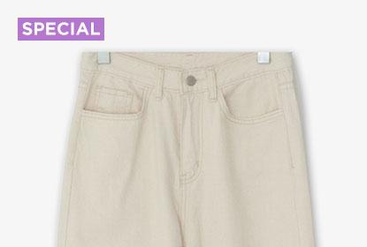 1 Item, 10 Ways : Beige Pants