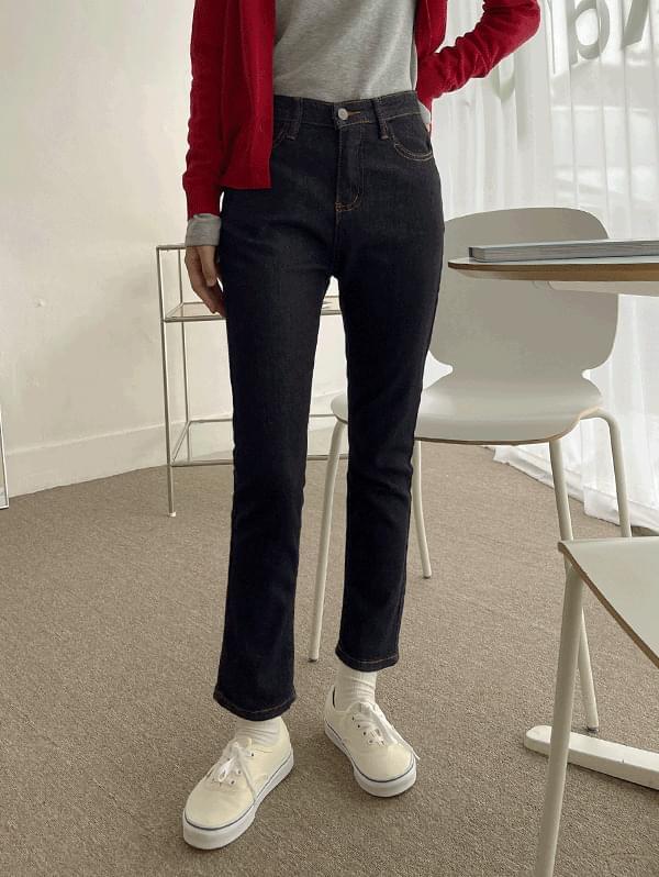 It's a secret, zero water loss, straight fit Raw denim pants