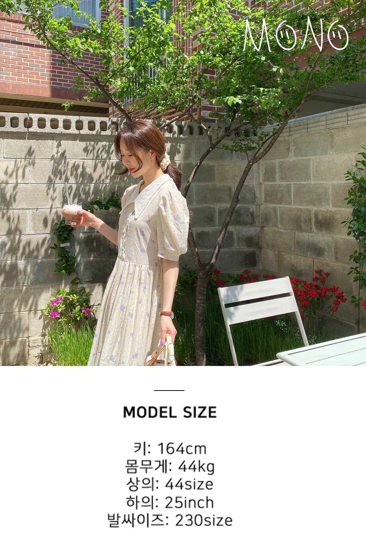 드레스 -S1L46