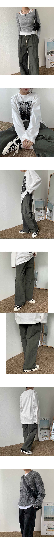 Finish String Nylon Jogger Pants