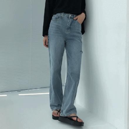 side cut wide pants