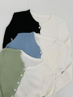 Half and half mini Ribbed cropped cardigan