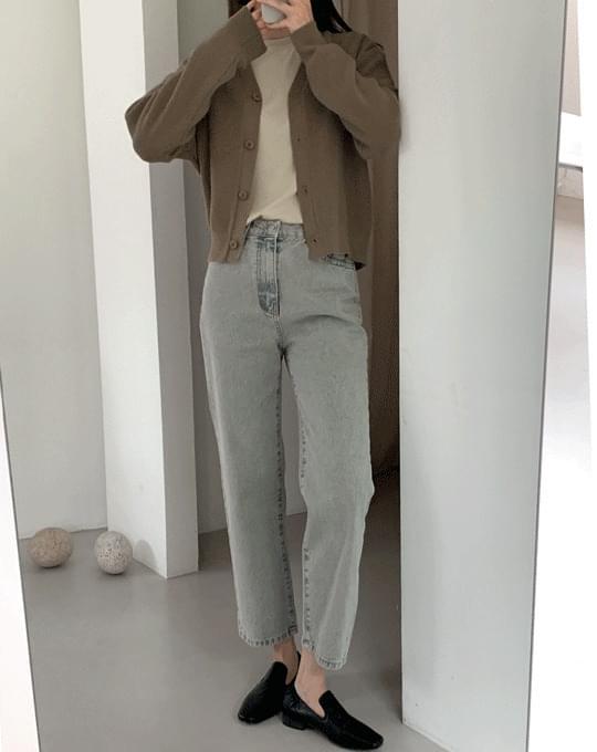 Bonnie Long Wide Denim Pants - 1 color