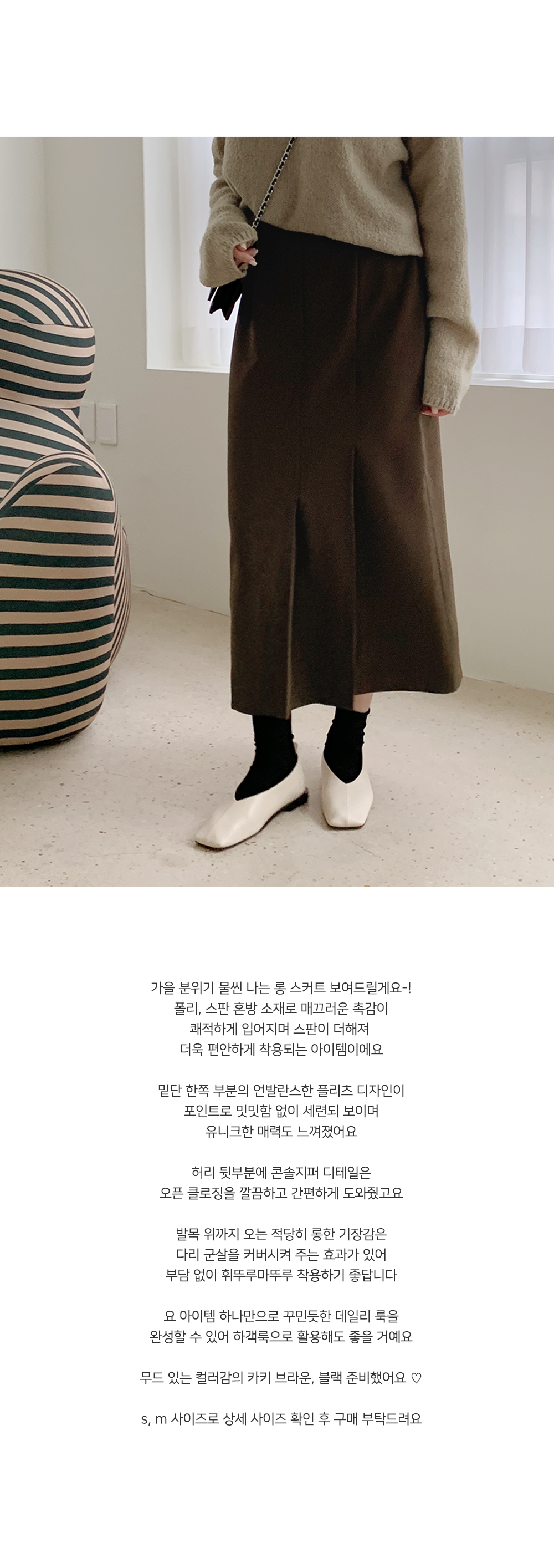 half pleated long skirt