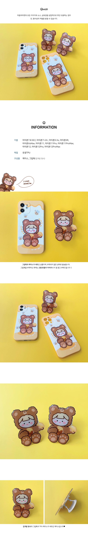 Honey Bear Girl Grip Talk iPhone Case