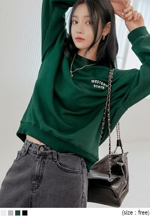 Contrast Embroidered Lettering Sweatshirt