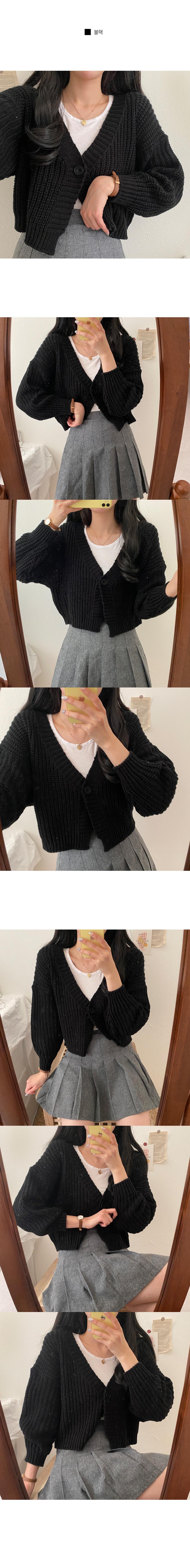 Waist One-Button Hachi Mini Cardigan