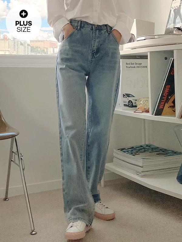 Wide Long Denim Pants with Full Cover Lower Body