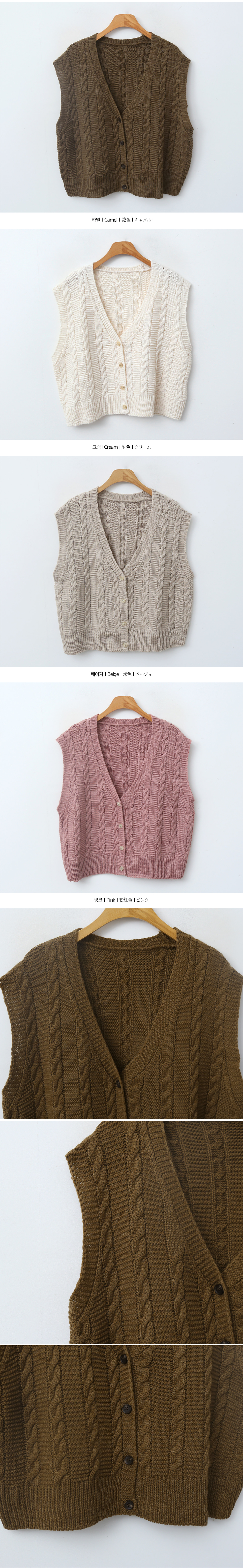 Spoon Twisted Vest