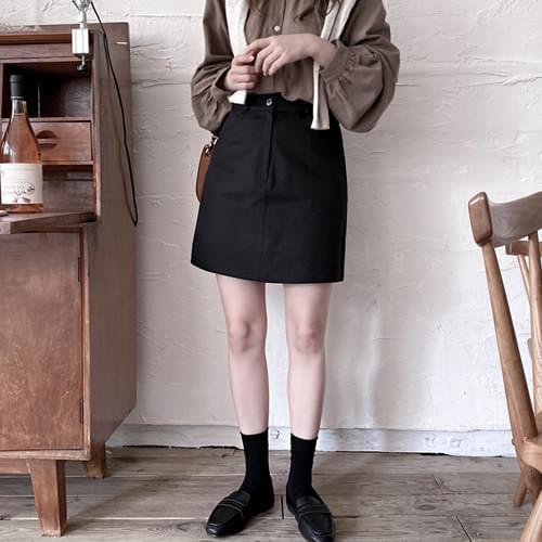 Fitz Tantan Cotton Mini Skirt