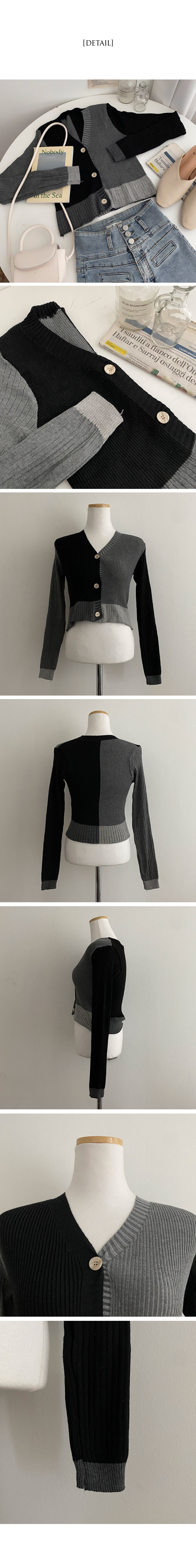 Monotone color Ribbed long sleeve cardigan
