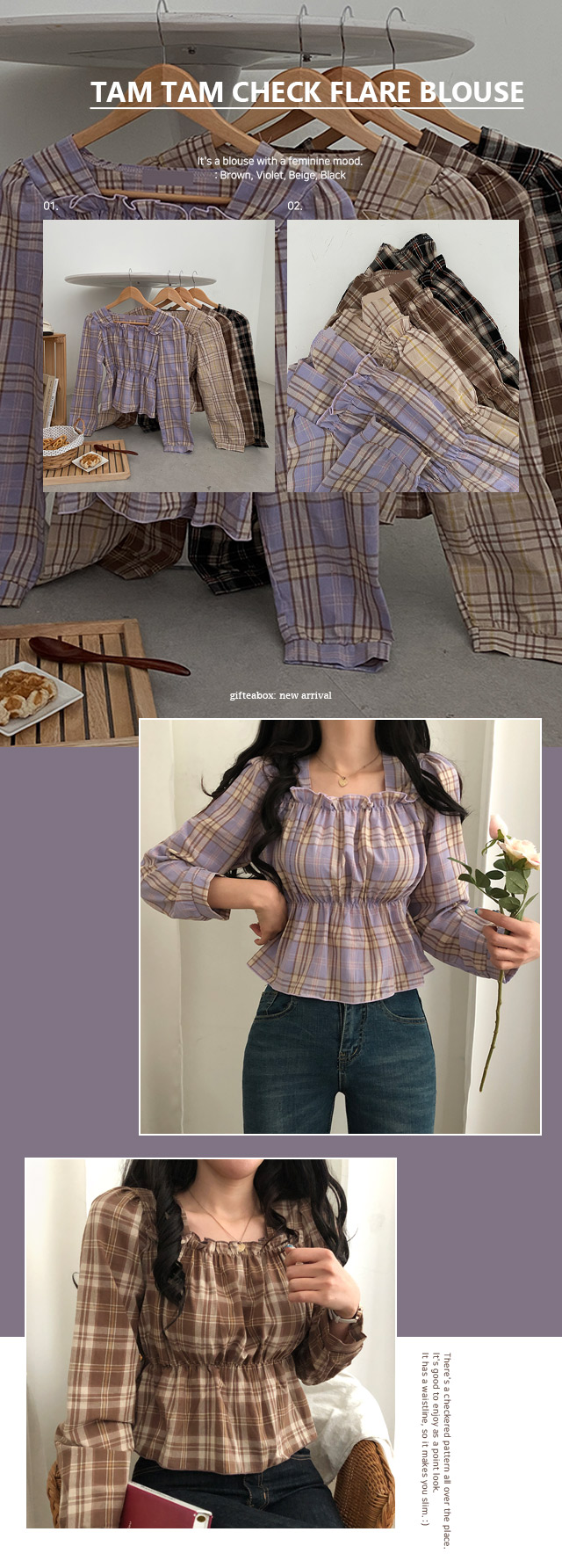 Tam Tam check flared blouse