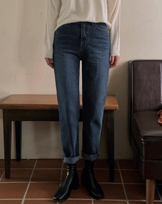 Malden Wide Straight Denim Pants - 1 color